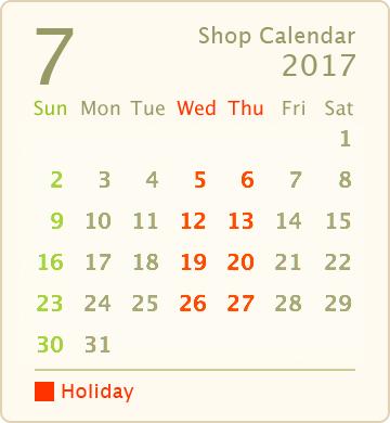 営業カレンダー2017年7月