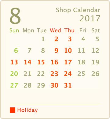 営業カレンダー2017年8月