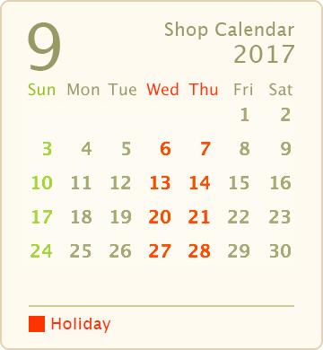営業カレンダー2017年9月