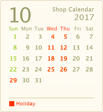 営業カレンダー2017年10月