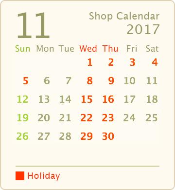営業カレンダー2017年11月