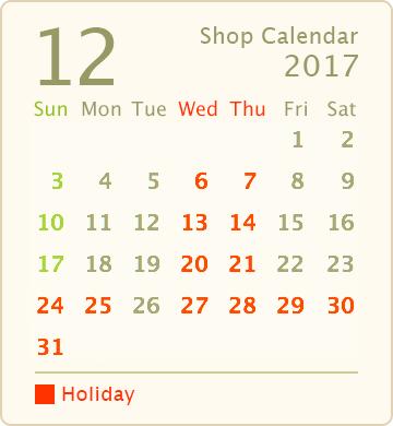 営業カレンダー2017年12月