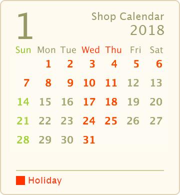 営業カレンダー2018年1月