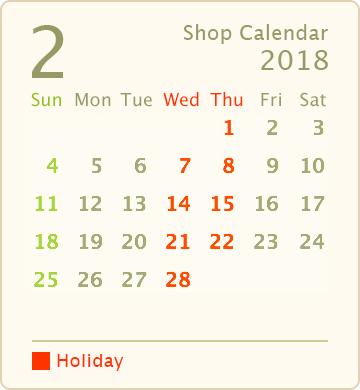 営業カレンダー2018年2月