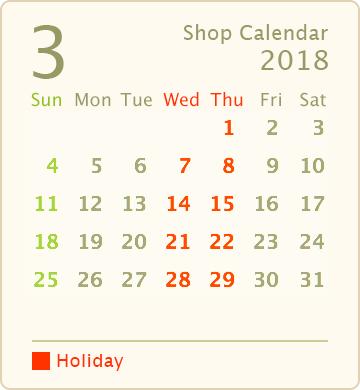 営業カレンダー2018年3月
