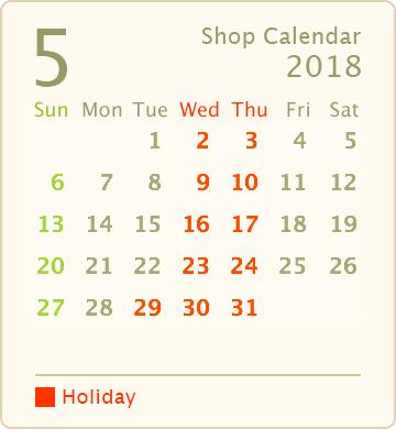 営業カレンダー2018年5月