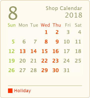 営業カレンダー2018年8月