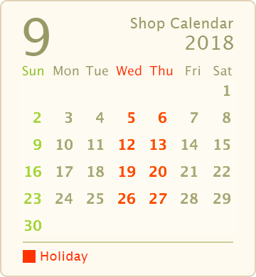 営業カレンダー2018年9月
