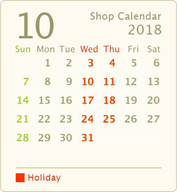 営業カレンダー2018年10月