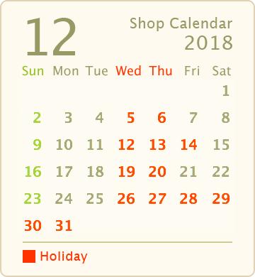営業カレンダー2018年12月