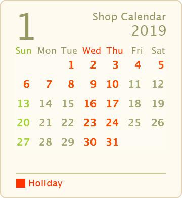 営業カレンダー2019年1月