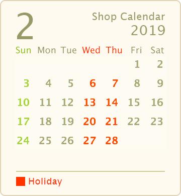 営業カレンダー2019年2月