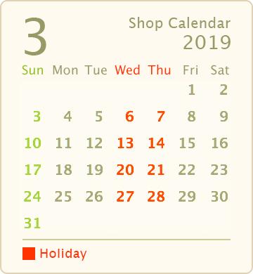 営業カレンダー2019年3月