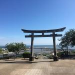 石巻日和公園